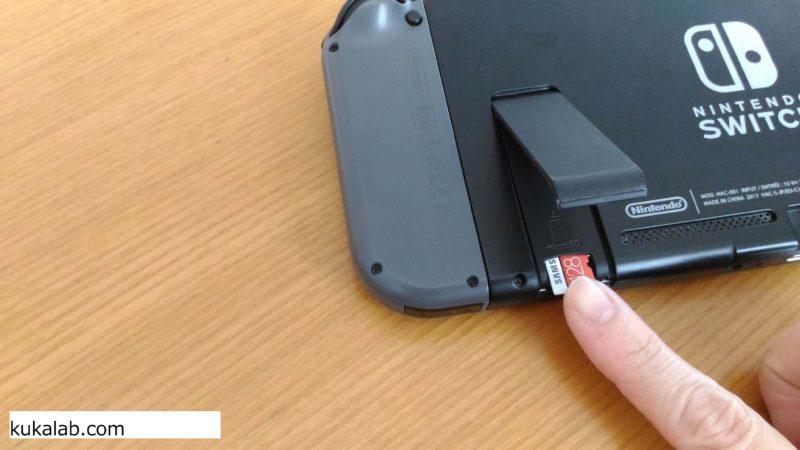 SwitchのSDカード挿入場所